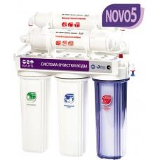 Водоочиститель NOVO 5 (PU905 W5 WF14 PR EZ)